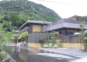 koshikano