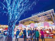TX沿線のイベント情報~森のマルシェ・ド・ノエル、もりやクリスマスファンタジー、他