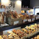 覚王山に小さなパン屋さんがニューオープン!種類も豊富な「製パン 雅」