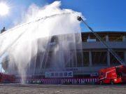 「平成31年 相模原市消防出初式」新春恒例、消防団の熟練の技を見に行こう