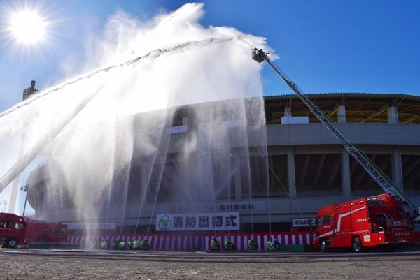 相模原市消防出初式