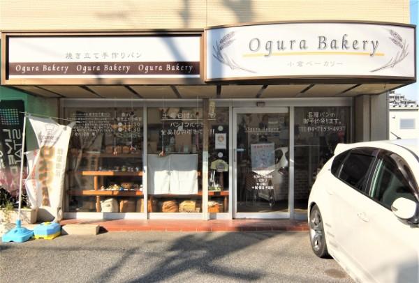 ogura-bakery02