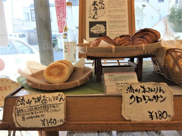 ogura-bakery07