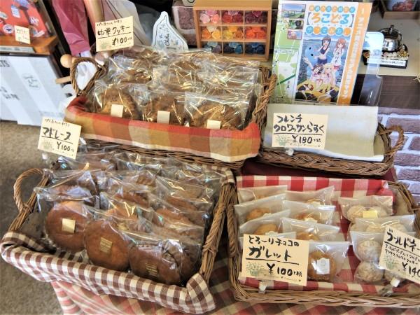 ogura-bakery11
