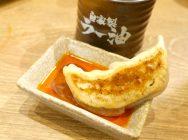 アイスにごま油!? 餃子尽くしのダンダダン酒場が12月6日大須にオープン!