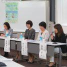 【2018年12/11実施】「よこはまGB賞」認定企業との交流会@横浜市立大学