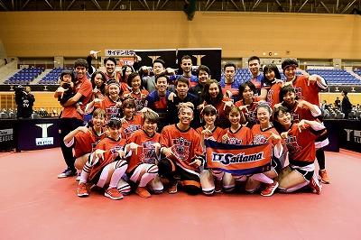 埼玉でT.Tといえば卓球なの?! 優勝をめざして「T.T彩たま」を応援しよう!