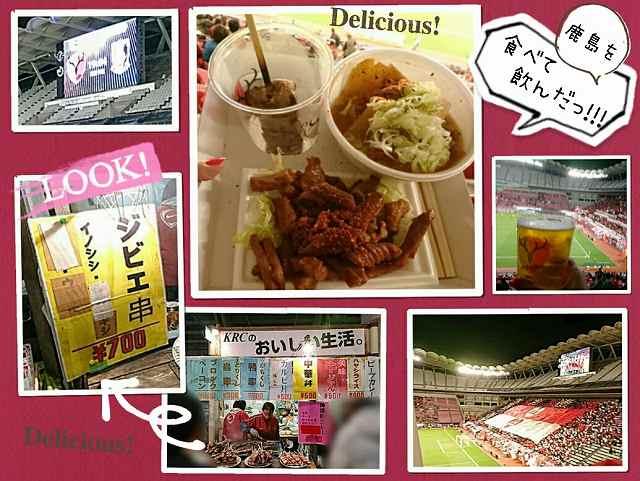 鹿島スタジアムの食事