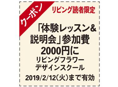 s190126-mikicupou