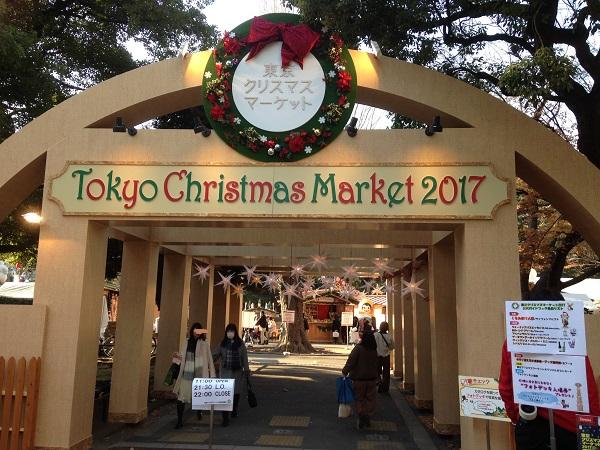 【日比谷】入場無料で楽しめる!本場ドイツのクリスマスマーケットへ!