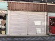 【開店】コーヒースタンド「鈴鵠」が鵠沼海岸にオープン予定