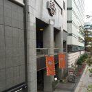 「午前十時の映画祭」が来年度で終了!@立川シネマシティ他