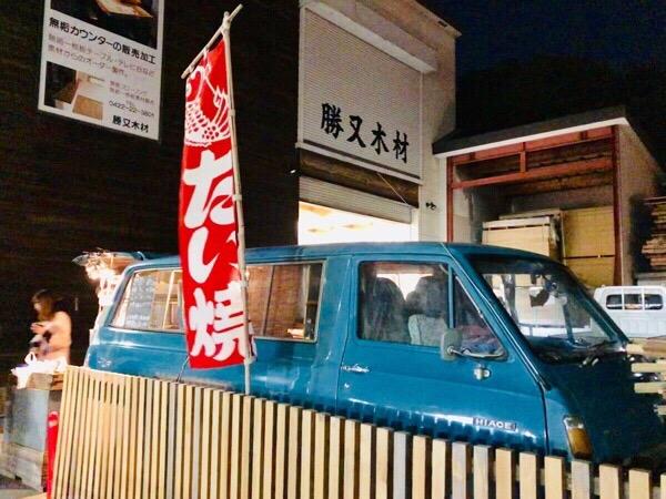 taiyaki_012