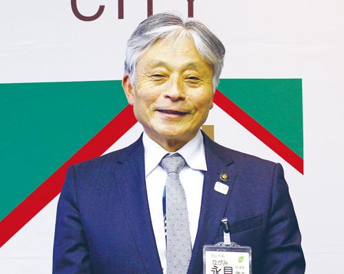 国立市長  永見 理夫(かずお)さん
