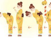 【多摩初詣マップ】新年の開運・招運を願って神社仏閣で初祈願