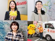 【特集】「多摩の元気人2019」サービス編