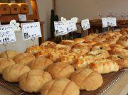 新規オープン・「トトトパン」は砂糖にこだわったパンが人気