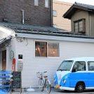 【西東京 柳沢】音楽好き集まれ!yana caféでライブとタコライス