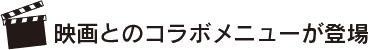 0118-saitama5