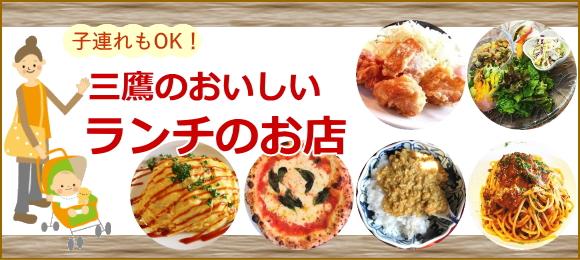 0124-lunch-banner3