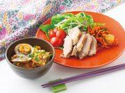 ポッサム(韓国風ゆで豚) アサリの炊き込みご飯