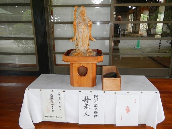 白峰寺 寿老人