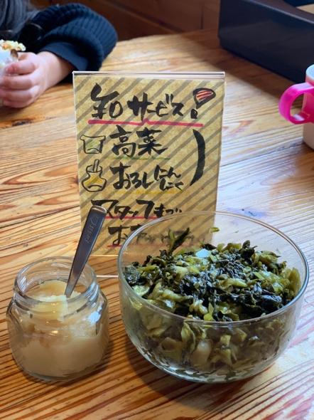 麺屋むすび0円