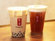 台湾ティーカフェ「ゴンチャ アトレ吉祥寺店」の1番人気ドリンクを聞いてみた!