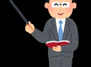 【岡山市北区】第13回心のふれあい講演会 ひきこもり〜これからどうなる8050問題