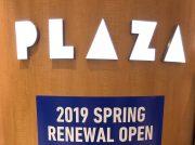 【閉店】1月15日(火)閉店後、春にリニューアルオープン! 「PLAZA なんばシティ店」