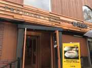 ルタオのデニッシュ専門店!デニルタオin小樽
