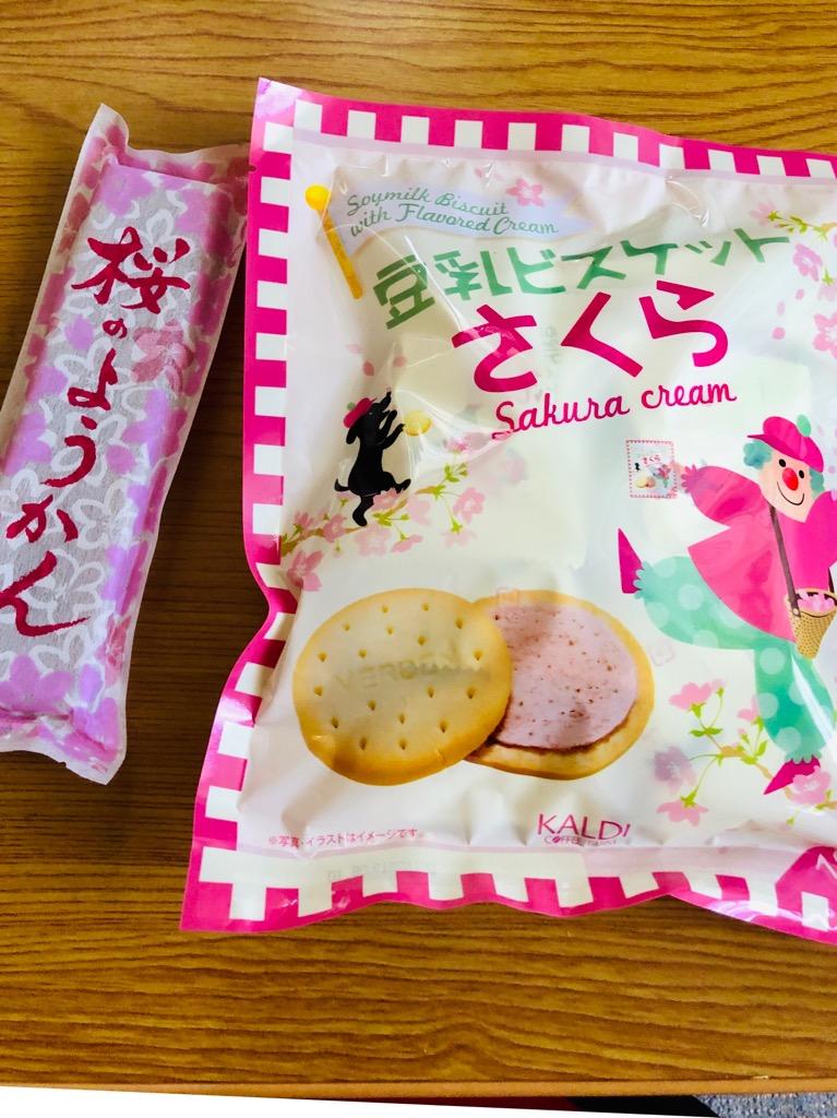 「桜色」のコーナーに心ウキウキ♡カルディ