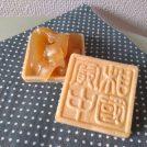 できたて和菓子を食べたいときに  紀の国屋 町田