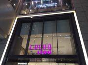 【開店】3月1日(金)オープン! 「LUCUA 1100」内7店舗