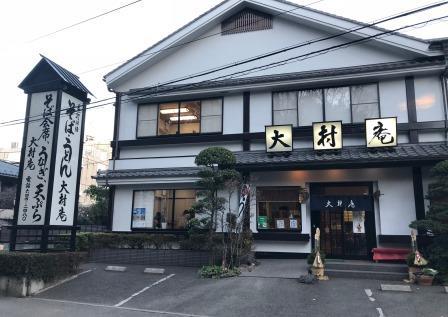 190103hikawa3