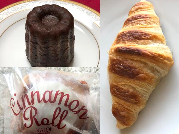 【カルディ】人気の冷凍パンは見つけたら即買い!