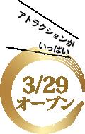 190124_amagasakicastle_01