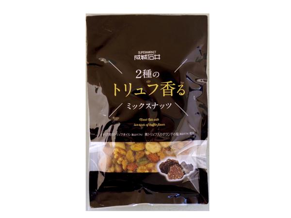 1901_ishii_gateau_nuts