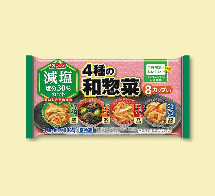 ニッスイ 自然解凍でおいしい! 減塩4種の和惣菜