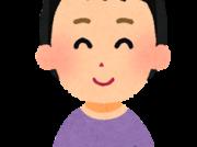 【岡山市北区】ジェンダーの視点で女性の自立を考える 生活と法の新しい関係 パート2