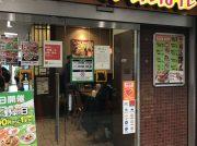 【閉店】『リンガーハット 武蔵小金井アクウエルモール店』閉店!そしてヨーカ堂へ移転!