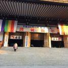 成田山新勝寺で初詣☆2019