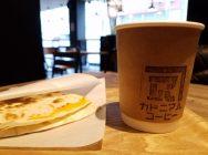 気軽に立ち寄れるコーヒー店「カドニアルコーヒー」@湊町