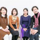 クラシックコンサートを初心者が楽しむコツは?神奈川フィルハーモニー管弦楽団にインタビュー!