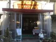 地元に愛されるハンバーグ&ステーキWOODSTOCK@たちばな台