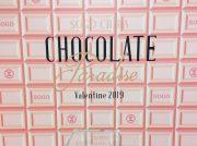 そごう千葉店「バレンタインチョコレートパラダイス2019」!!