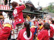 「道後温泉まつり」は  3月19日(火)〜21日(木・祝)開催