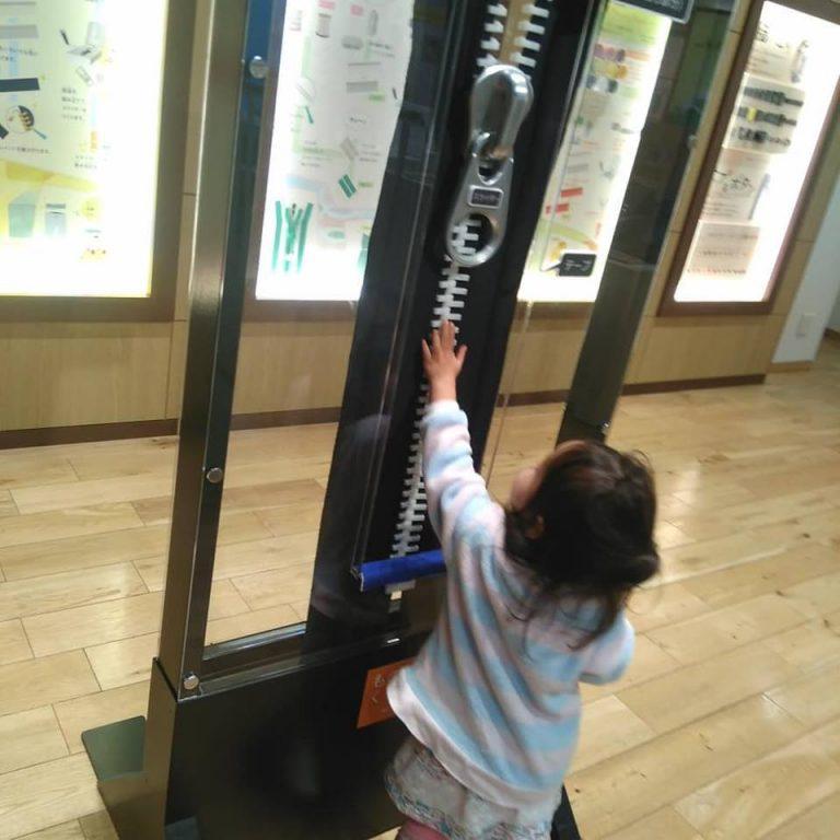 秋葉原駅チカ!YKKの「ものづくり館」が楽しかった!