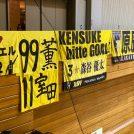 ペスカドーラ町田、名古屋オーシャンズに及ばず 最終節は駒沢セントラル