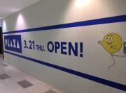 【開店】3月21日(祝・木)オープン! 「PLAZA なんばシティ店」